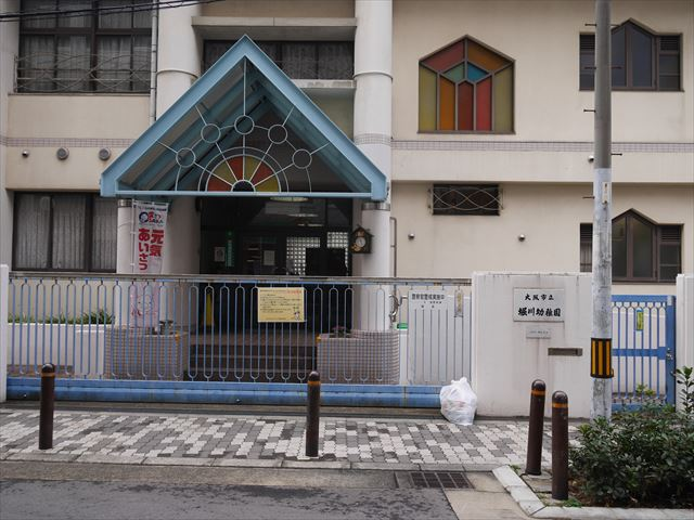 堀川幼稚園