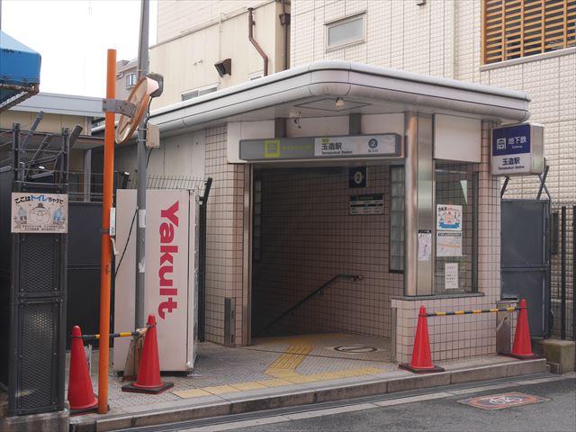 地下鉄玉造駅