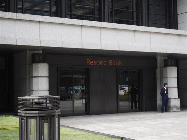 堺筋本町・りそな銀行