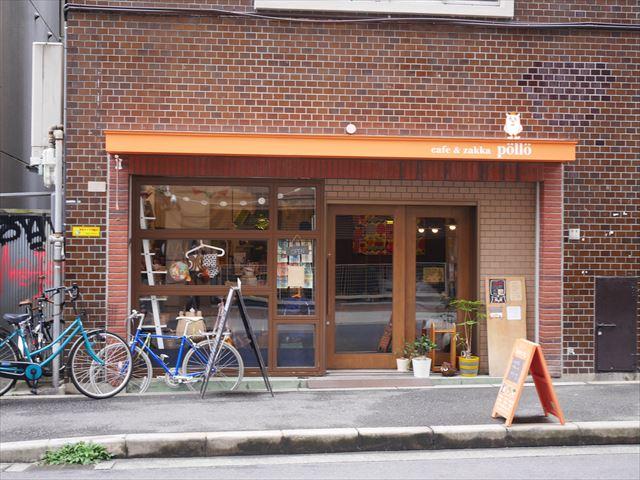 chalier-matsuyamachi008