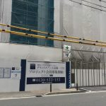 新築マンション「グランドメゾン立売堀一丁目」入口