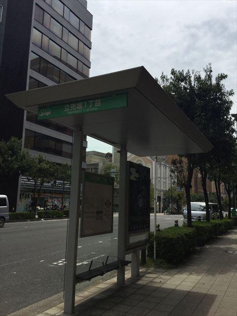 四橋筋「立売堀一丁目」バス停