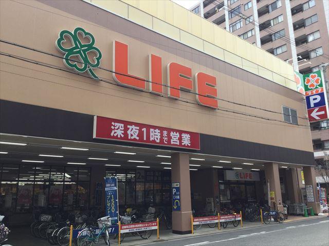 スーパーマーケット「ライフ」西大橋店