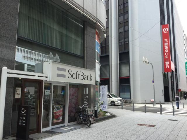 本町駅出口