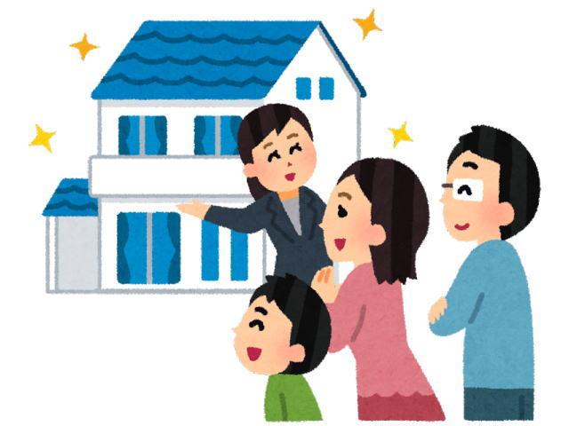 家族と一戸建て住宅