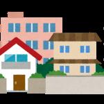 マンションと住宅