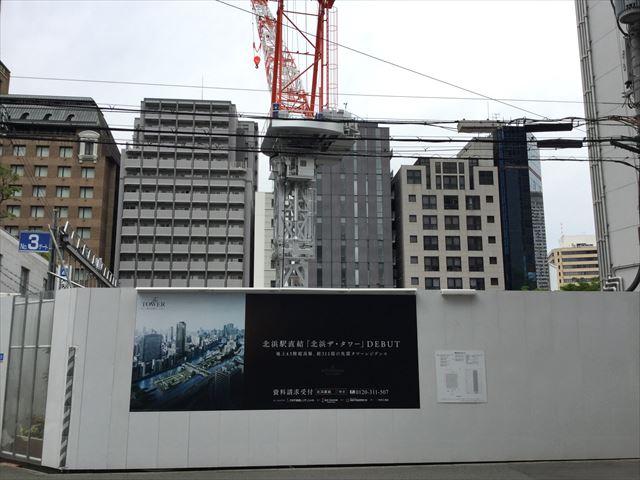 「北浜ザ・タワー」建設中