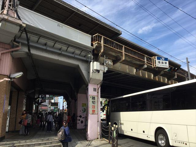 JR環状線「福島駅」高架下