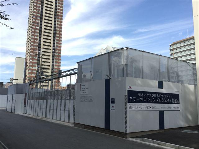 「グランドメゾン新梅田タワー」シンフォニーホール側から撮影