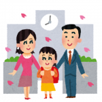 小学校に入学する1年生と両親