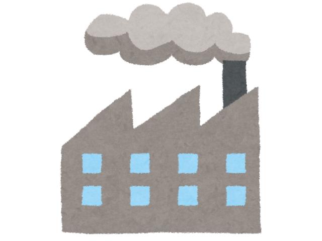 工業専用地域(煙突から煙が出ている工場の絵)