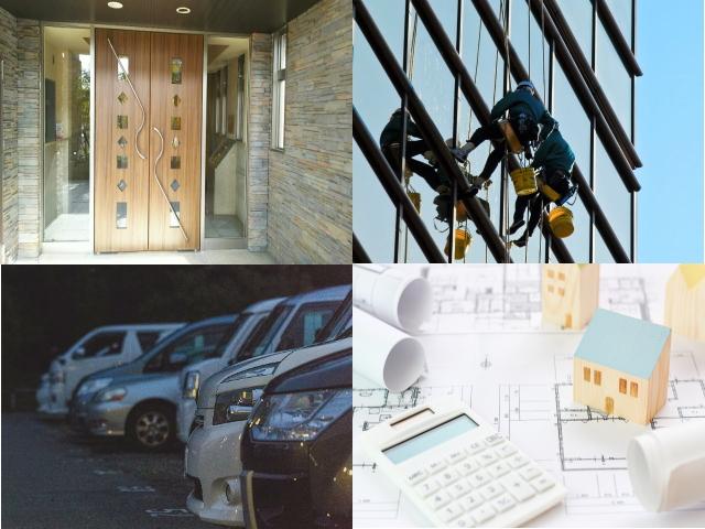 マンション4つの維持費(管理されたエントランス、窓の清掃、駐車場、税金の写真)