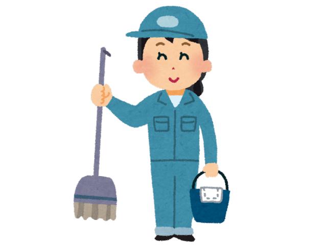 マンションの清掃担当