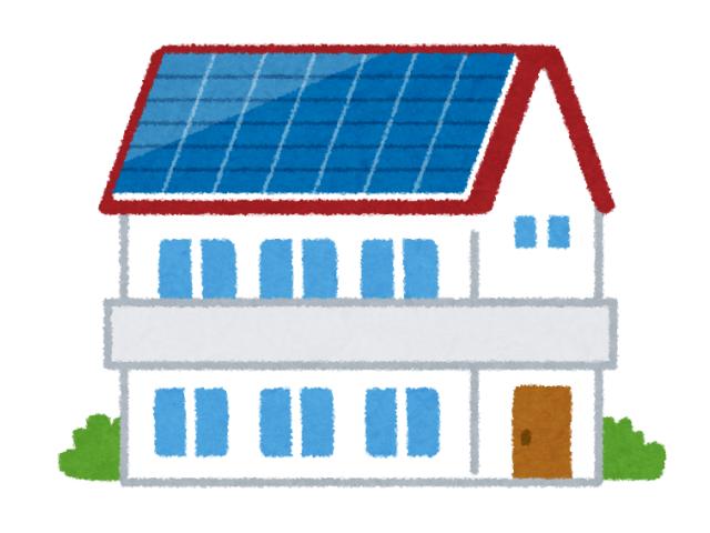 ソーラーパネルを設置した家
