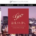 阪急不動産「ジオ」webサイト