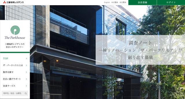 三菱地所レジデンス「ザ・パークハウス」webサイト