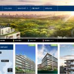 ブリリア(東京建物)webサイト