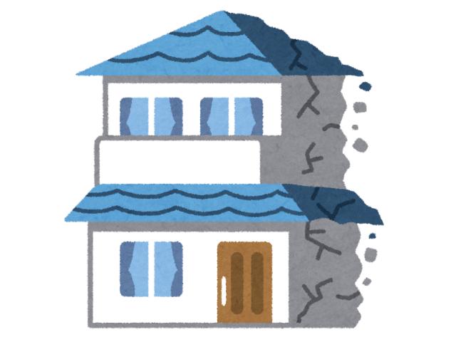 欠陥住宅のイメージ