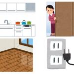マンションのオプション設備、システムキッチン・床ワックス、引き戸、コンセント