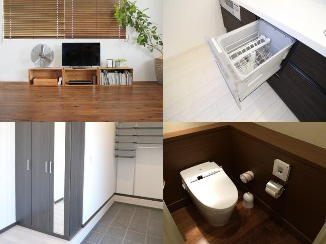 マンション設備オプション(フロアコーティング、玄関付近、大型食器洗浄乾燥機、トイレ)