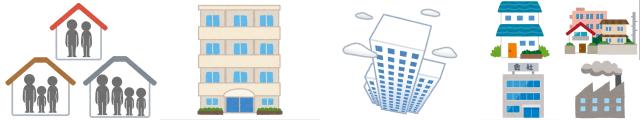住宅購入の基礎(マンション、家族数など)