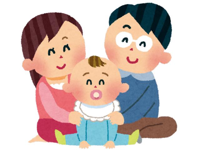子供が生まれた家族