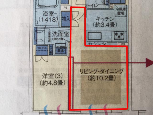 マンションの間取り図、10.2畳のリビングダイニング、廊下が長い様子