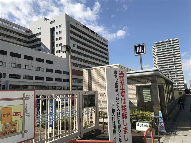 大阪メトロ「谷町四丁目駅」11番出口と国立病院大阪医療センター