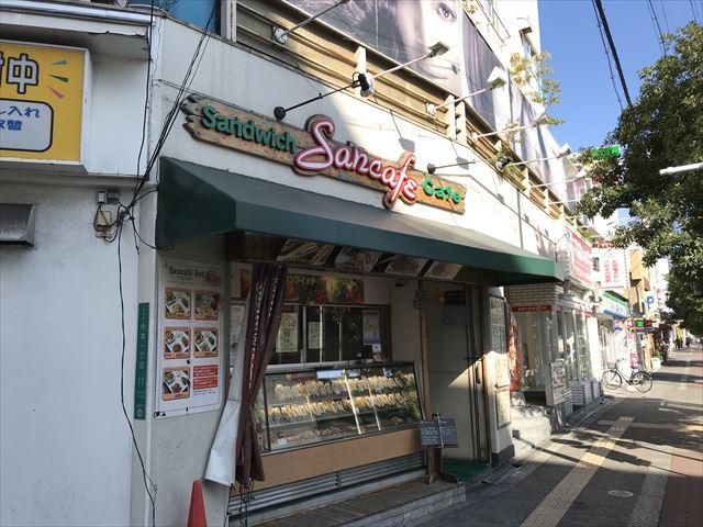 サンドイッチ「サンカフェ緑橋店」