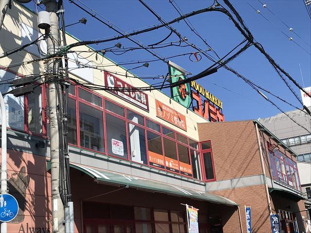 スーパーマーケット「コノミヤ」緑橋支店