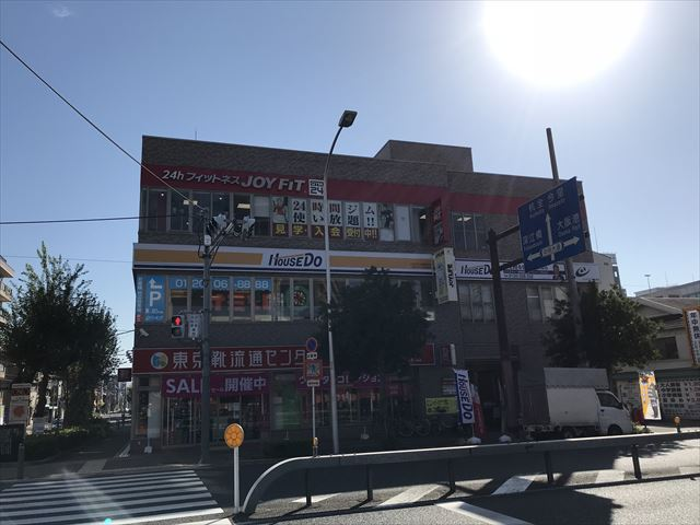 24hフィットネス「JOY FIT」と「東京靴流通センター」