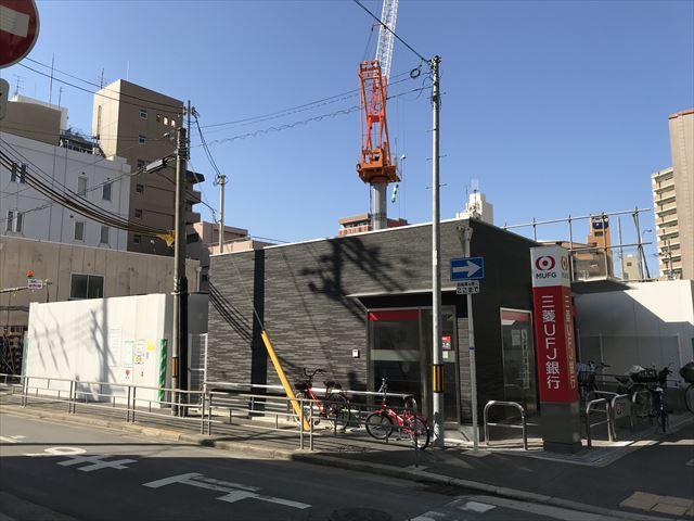 「三菱UFJ銀行」緑橋ATM