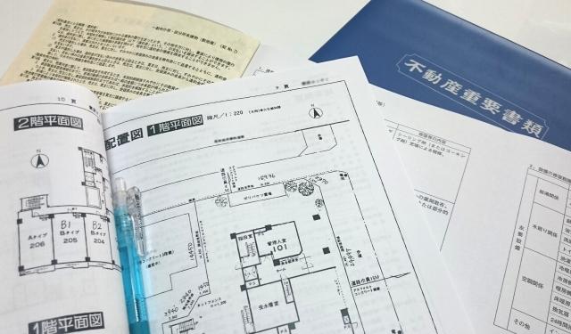 マンションの設計図や不動産重要書類など