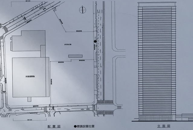 「グランドメゾン新梅田タワー THE CLUB RESIDENCE」配置図・立面図