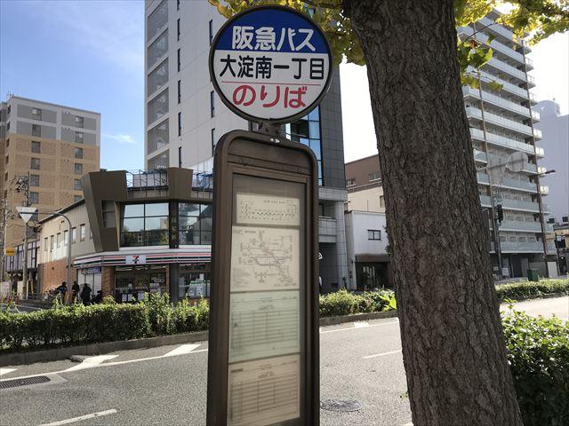 「グランドメゾン新梅田タワー THE CLUB RESIDENCE」前にある阪急バス「大淀南一丁目」バス停(十三、加島駅前、西川方面)