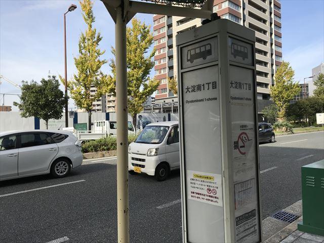 大阪シティバス「大淀南一丁目」バス停(大阪駅方面)