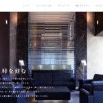 近鉄不動産「ローレル」webサイト