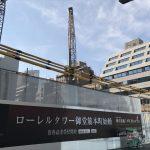 「ローレルタワー御堂筋本町」建設中