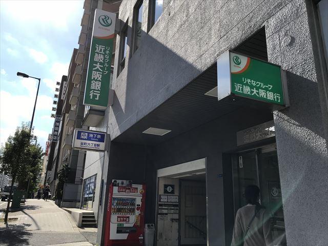 「近畿大阪銀行」と大阪メトロ「谷町六丁目駅」2番出口