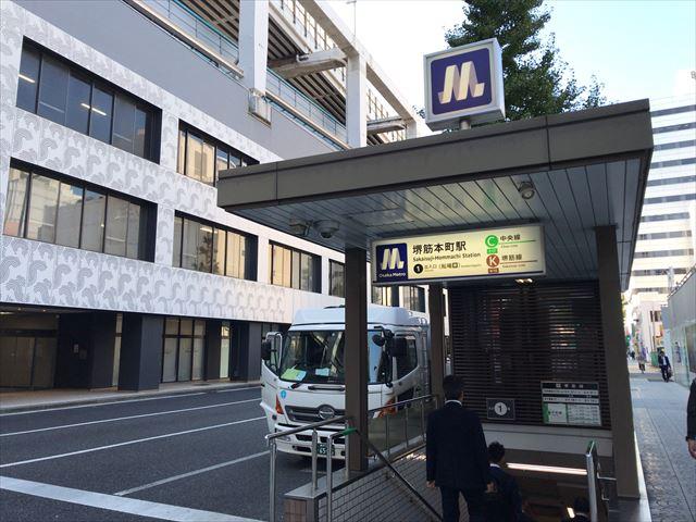 大阪メトロ「堺筋本町駅」1番出口