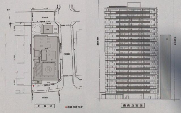 「プレミストタワー大阪上本町」配置図と立面図