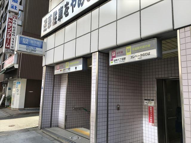 大阪メトロ「谷町六丁目駅」7番出口