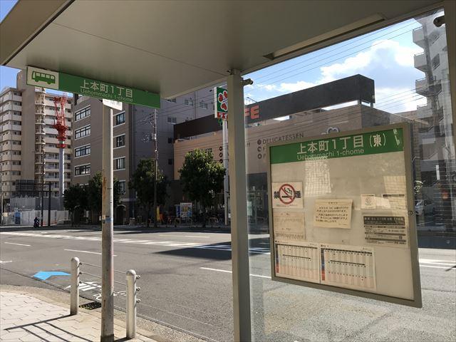 大阪シティバス「上本町1丁目」バス停