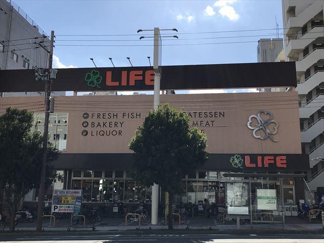 スーパー「ライフ」清水谷店