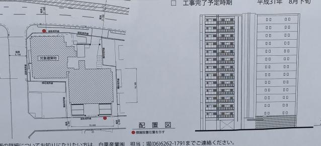 マンション「プラウド天王寺清水谷」立面図・配置図
