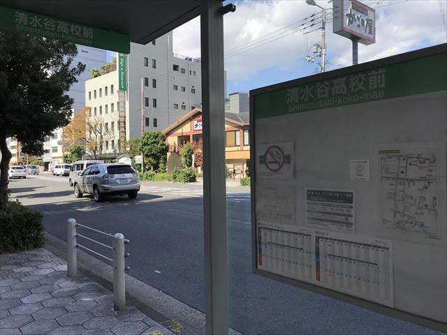 大阪シティバス「清水谷高校前」バス停