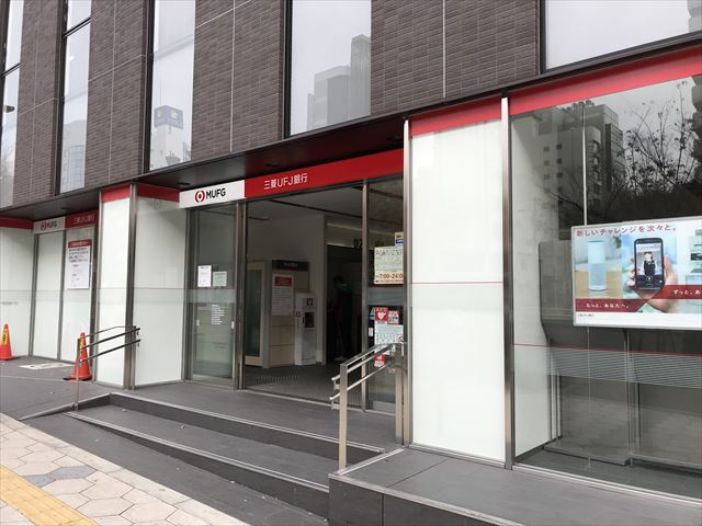 三菱UFJ銀行上本町支店