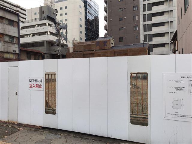 「ネベル大阪上本町」建設予定地