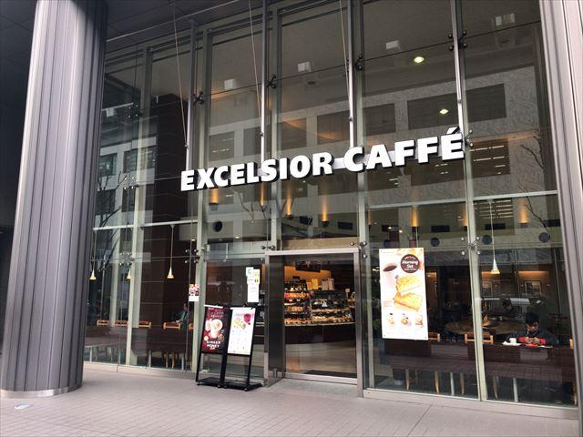 エクセルシオールコーヒー堺筋本町店