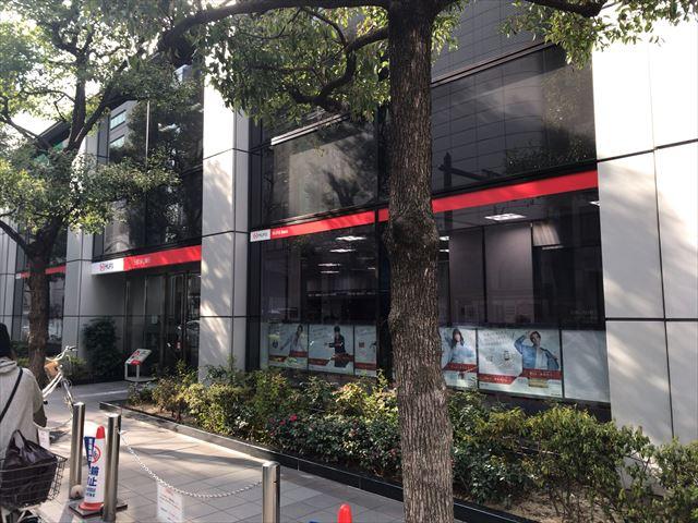 三菱UFJ銀行船場中央支店